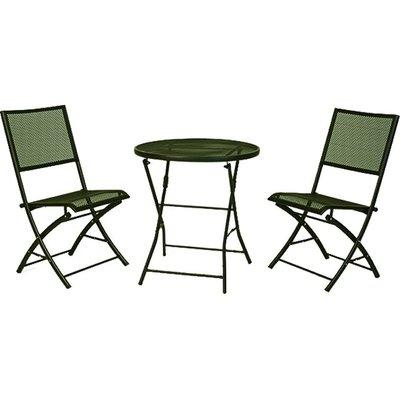【紅豆戶外休閒傢俱】鐵網折合桌椅組 一桌二椅 庭園桌椅 咖啡廳桌椅 餐廳桌椅 中庭桌椅 民宿桌椅 農場桌椅 鋁合金桌椅