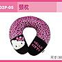 kitty凱蒂貓粉色豹紋頭枕飛機頸枕車用辦公室...