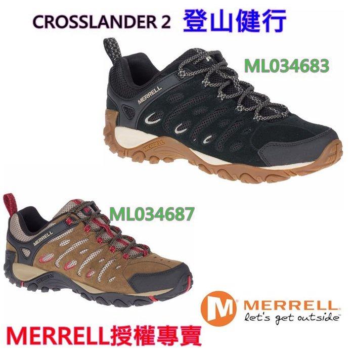 (高CP值功能鞋款)2021最新款美國MERRELL登山健走多功能CROSSLANDER 2公司原裝款
