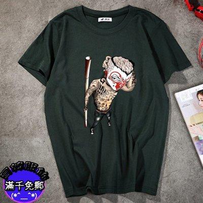 日韓服飾=    加肥加大碼短袖T恤肥...