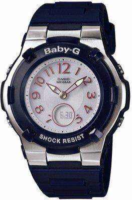 日本正版 CASIO 卡西歐 Baby-G BGA-1100-2BJF 電波錶 女錶 太陽能充電 日本代購