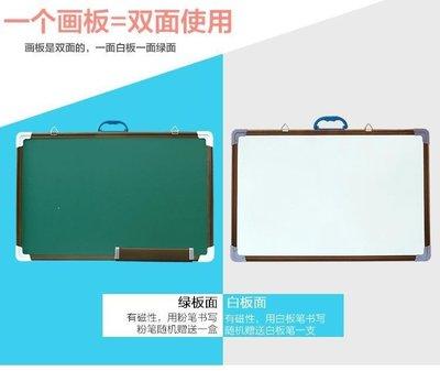 YEAHSHOP 小黑板50*70磁性雙面教學家用掛式綠板白板家用掛式綠板白板畫板辦公691557Y185