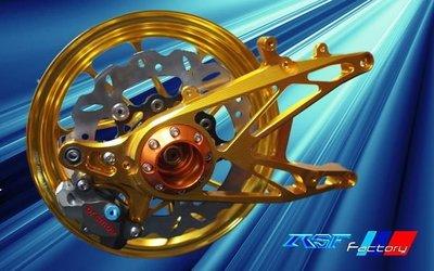 【 輪將工坊 】RSF RACING 150 雷霆 CNC 排骨 直上 BREMBO (日本版)