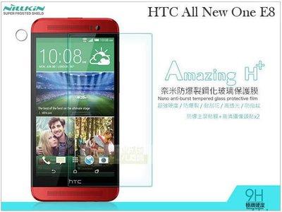 日光通訊@NILLKIN HTC E8/All New One H+ 防爆鋼化玻璃保護貼 疏水疏油高清亮面防指紋