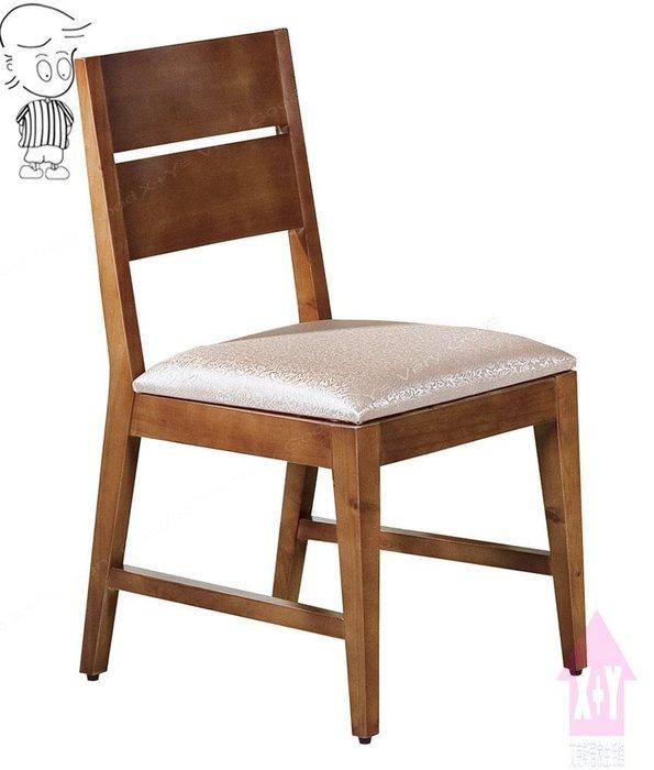 【X+Y時尚精品傢俱】 現代餐桌椅系列-貝爾 柚木色餐椅.可當書桌椅.化妝椅.摩登傢俱