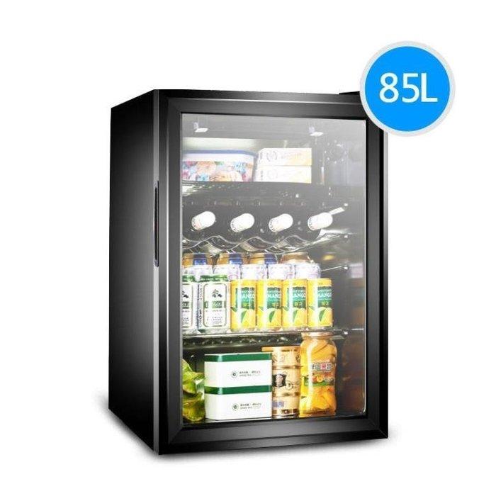 【不二藝術】KEG/韓電 JC-85 冰吧辦公室展示櫃 飲料冰箱茶葉冷藏紅酒恒溫櫃BYYS147