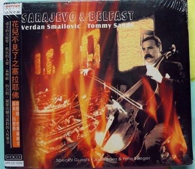 ◎全新CD未拆!韋德蘭史麥羅維奇-湯米山德斯-花兒不見了之塞拉耶佛-HDCD-等11首-古典音樂