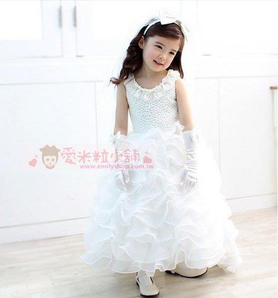 女童拖尾禮服 水鑽 珍珠 兒童手工訂製長版禮服 花童禮服 ☆愛米粒☆ A32 100-150碼