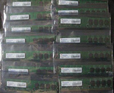 【大武郎】原廠換回新品 ADATA 威剛 DDR2 800 2G 雙面顆粒,可跑雙通道,原廠終身保固