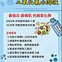 二氧化氯 天然無毒殺菌液 可稀釋10倍使用
