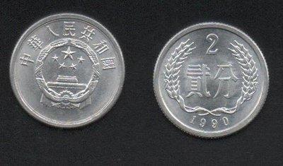 【萬龍】中國大陸1990年人民幣2分硬幣