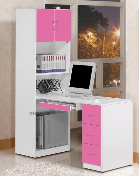 【DH】貨號HQ606《開心生活》3.5尺L型電腦桌+書櫃˙藍/粉兩色˙質感一流˙主要地區免運
