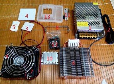 【玩具貓窩】*三銅管散熱 TEC1-12710致冷系統學習套件 送一片TEC1-12710制冷晶片 致冷套件 行動冰箱