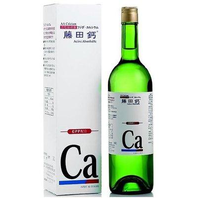 AA鈣杏懋 藤田鈣液劑 750ml