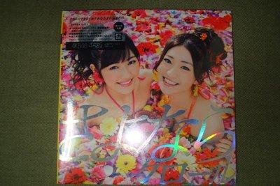 AKB48 Sayonara Crawl 再見自由式 CD+DVD Type A 初回限定盤 2013年 全新未拆