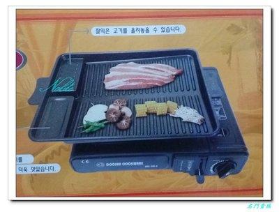 現貨.韓式麥飯石燒烤盤(長方形) 戶外便攜卡式爐用 不黏鍋烤盤 韓式烤肉盤~~名門貴族~~
