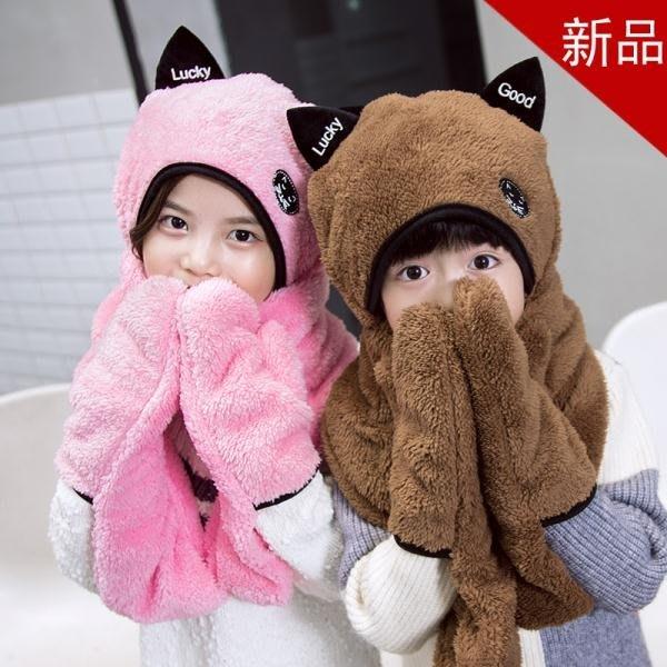 季兒童帽子圍巾手套三件套一體套  初服