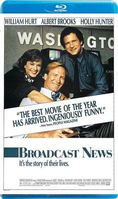 【藍光影片】收播新聞 / 富貴浮雲 / 廣播新聞 Broadcast News (1987)