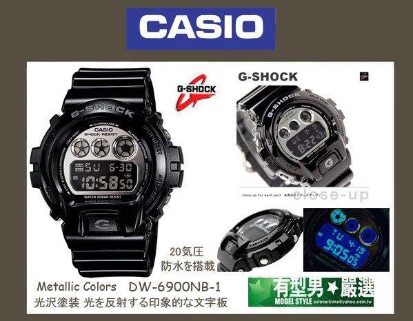 有型男~CASIO G-SHOCK DW-6900NB-1 黑銀非黑金 Baby-G GA-110 BA-110 現貨
