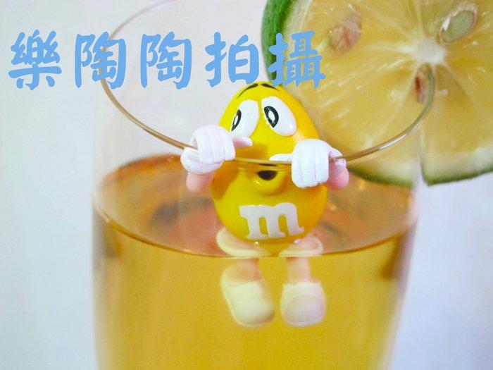 【樂陶陶】~(*∩_∩*)~ M&M巧克力/ 杯緣子/療癒小物/ 盒玩/可愛公仔/ 轉蛋/ 扭蛋 /生日禮物單售黃色一隻