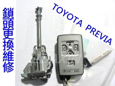 【LIDAXIN立大新汽車晶片鑰匙】豐田 TOYOTA ,PREVIA 豐田 感應鑰匙 智能鑰匙 晶片鑰匙鎖頭維修