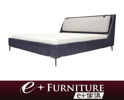 『 e+傢俱 』BB202 亞歷克薩 Alexa 現代床 布質雙人床   6X6.2床   6尺雙人床 可訂製