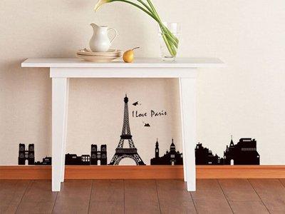 壁貼工場-可超取 大號壁貼 牆貼 貼紙 法國巴黎艾菲爾鐵塔 DM57-0002