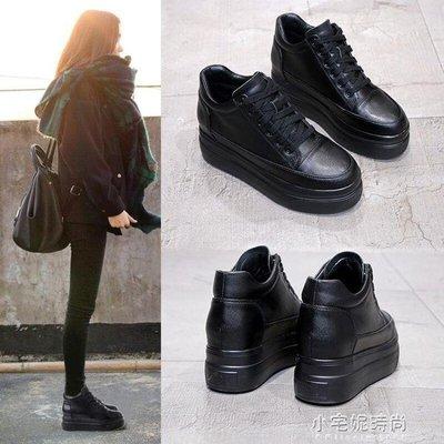 內增高7cm黑色單鞋女秋季鬆糕底厚底休閒鞋 百搭韓版女鞋