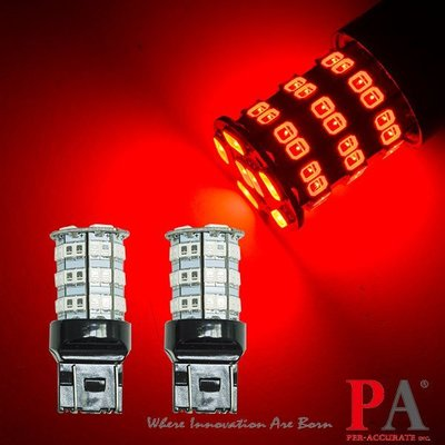 【PA LED】T20 7440 單芯 55晶 5630 2835 SMD LED 紅光 煞車燈 尾燈 方向燈 後霧燈