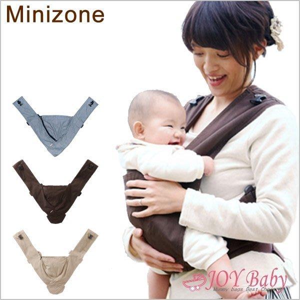 嬰兒背帶背巾X型交叉MINIZONE可調整揹巾JoyBaby【MN004】