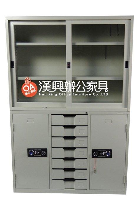 【漢興OA辦公家具】4尺公文櫃+4尺中七屜公文櫃