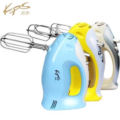 電動打蛋器機家用KS-935 不銹鋼烘焙工具迷你小型手持打奶油