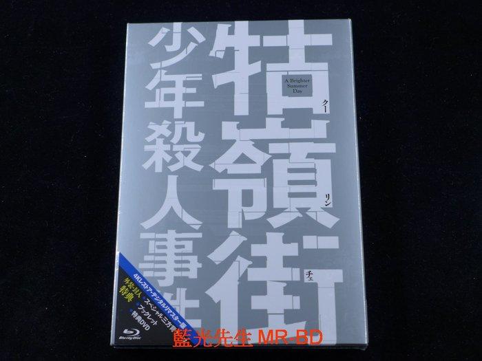 [藍光BD] - 牯嶺街少年殺人事件 BD + DVD 雙碟限定版 - 無中文字幕