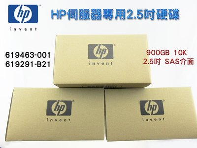 2.5吋全新盒裝HP 619291-B21 619463-001 900G SAS 10K  DL380伺服器專用硬碟