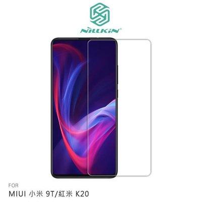 【愛瘋潮】NILLKIN MIUI 小米 9T/紅米 K20 Amazing H+PRO 鋼化玻璃貼 螢幕保護貼