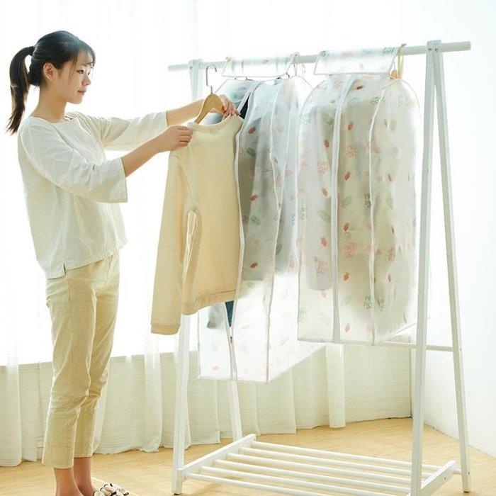 立體透明掛衣袋家用大衣防塵罩衣櫃衣物防塵套洋裝罩防塵袋