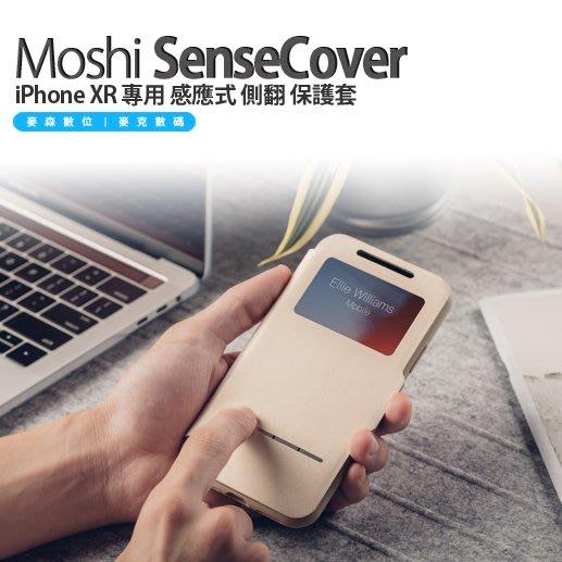 Moshi SenseCover iPhone XR 專用 感應式 側翻 保護套 公司貨 現貨 含稅