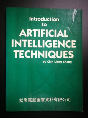 AI 原文電腦書 Introduction to Artificial Intelligence  平裝
