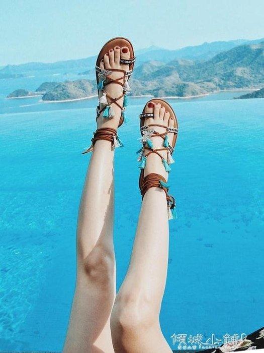 波希米亞涼鞋 真皮綁帶涼鞋女平底度假百搭夾趾波西米亞海邊沙灘鞋潮