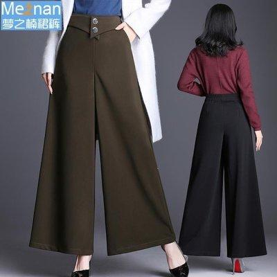 YEAHSHOP 大尺碼垂墜感寬褲女 季新款韓版Y185