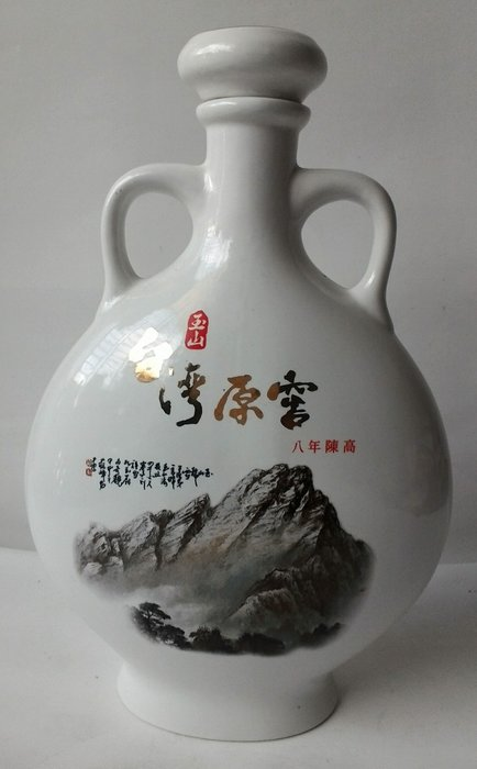 空酒瓶-350