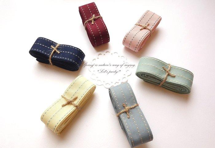 25mm 韓國 灰藍 粉藕 果綠 深藍 酒紅 鵝黃 跳線 虛線 車線 挺版緞帶 緞帶 包裝