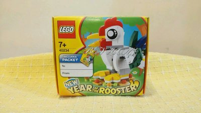 BEN HOME 樂高 lego 40234 雞年 限定盒組 2017 YEAR OF THE ROOSTER