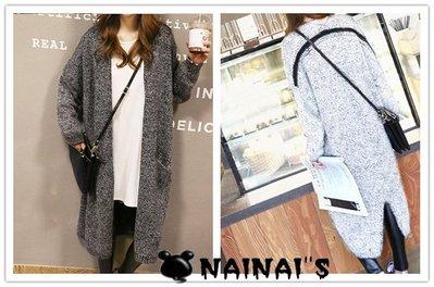 【NAINAIS】9221 韓版 修身設計開衫口袋後條紋開叉加長款針織衫毛衣外套 2色預 促銷399
