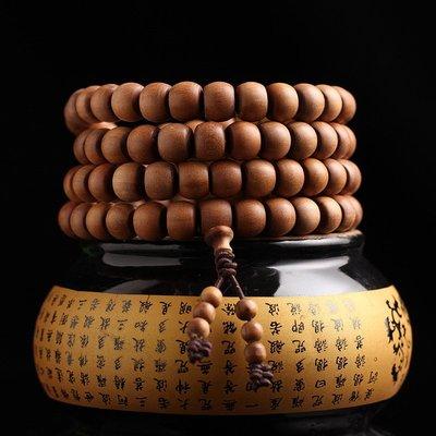 正宗天然精品老山檀手鏈108顆佛珠男士盤完手鏈藏式打磨7*9檀香木
