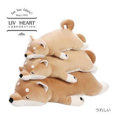 日本品牌 官方進口 LIV HEART 柴犬彈力超柔抱枕-L號