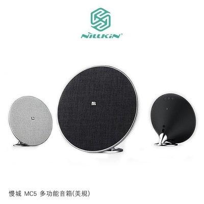 --庫米--NILLKIN 慢城 MC5 多功能音箱(美規) (統) 擴音器 重低音喇叭 藍芽喇叭 藍芽音響