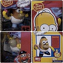 Mr Potato Head Homer Simpson Simpsons Figure