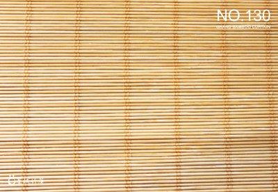 【篁城竹簾代號:130】各式竹簾台灣製作~金典款超細抄紙簾不退流行‧窗簾、門簾、屏風