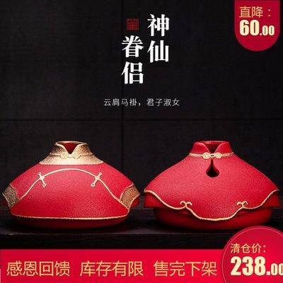 陶瓷盤香爐家用室內裝飾擺件 婚禮用品熏香爐中國風創意禮品